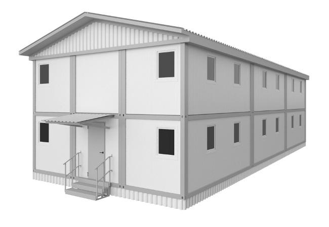 Строительство временных зданий и сооружений